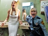 Mira el trailer de la nueva comedia de Sofía Vergara y Reese Witherspoon: 'Hot Pursuit'
